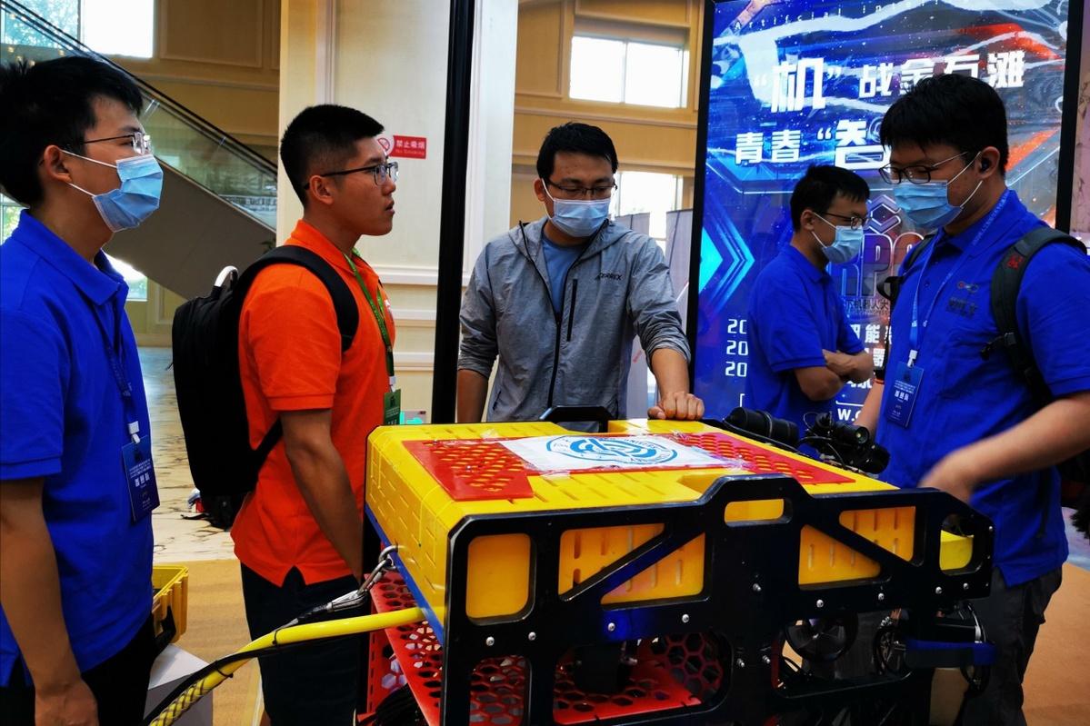 人工智能与水下机器人高峰论坛在大连举行,大连将加快推进建设全国首个基于真实海域的海洋智能装备基地