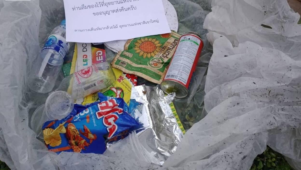 """【旺道程雪柔公交车】_泰国国家公园给不文明游客""""回礼"""":您遗留的垃圾将寄还给您"""