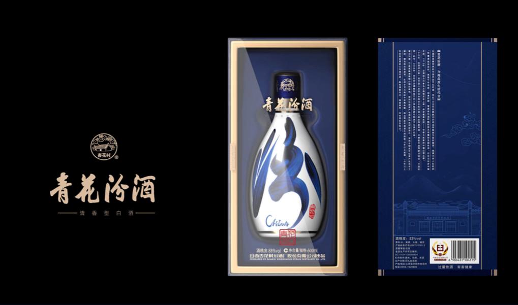 青花汾酒·30复兴版剑指高端 汾酒市值再创新高