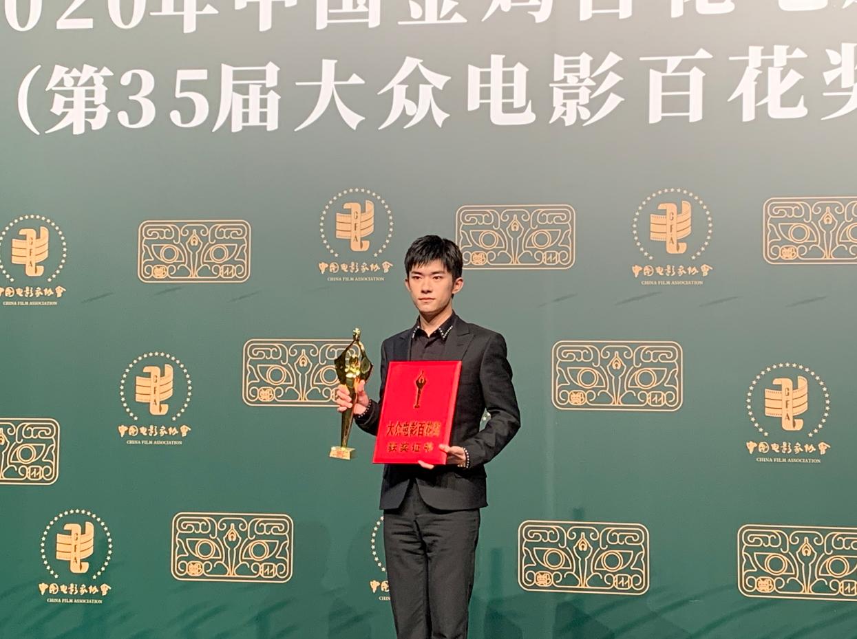第35届百花奖:黄晓明周冬雨分获帝后,易烊千玺摘最佳新人