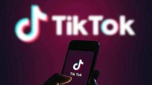 TikTok将组建新的董事会和管理层