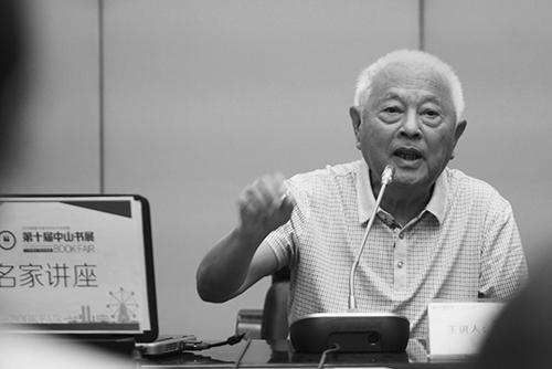 作家、翻译家郑克鲁