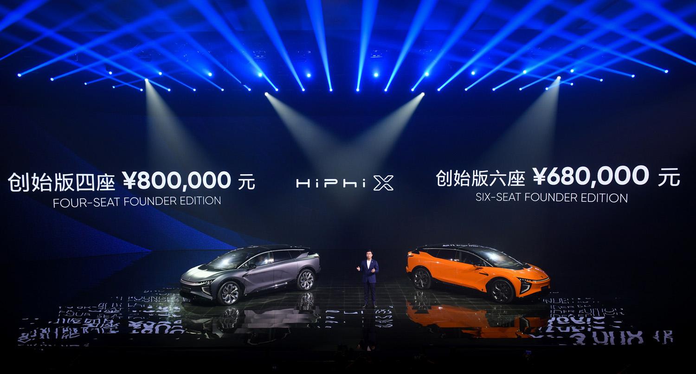 高合HiPhi X正式上市 创始版售价68-80万元