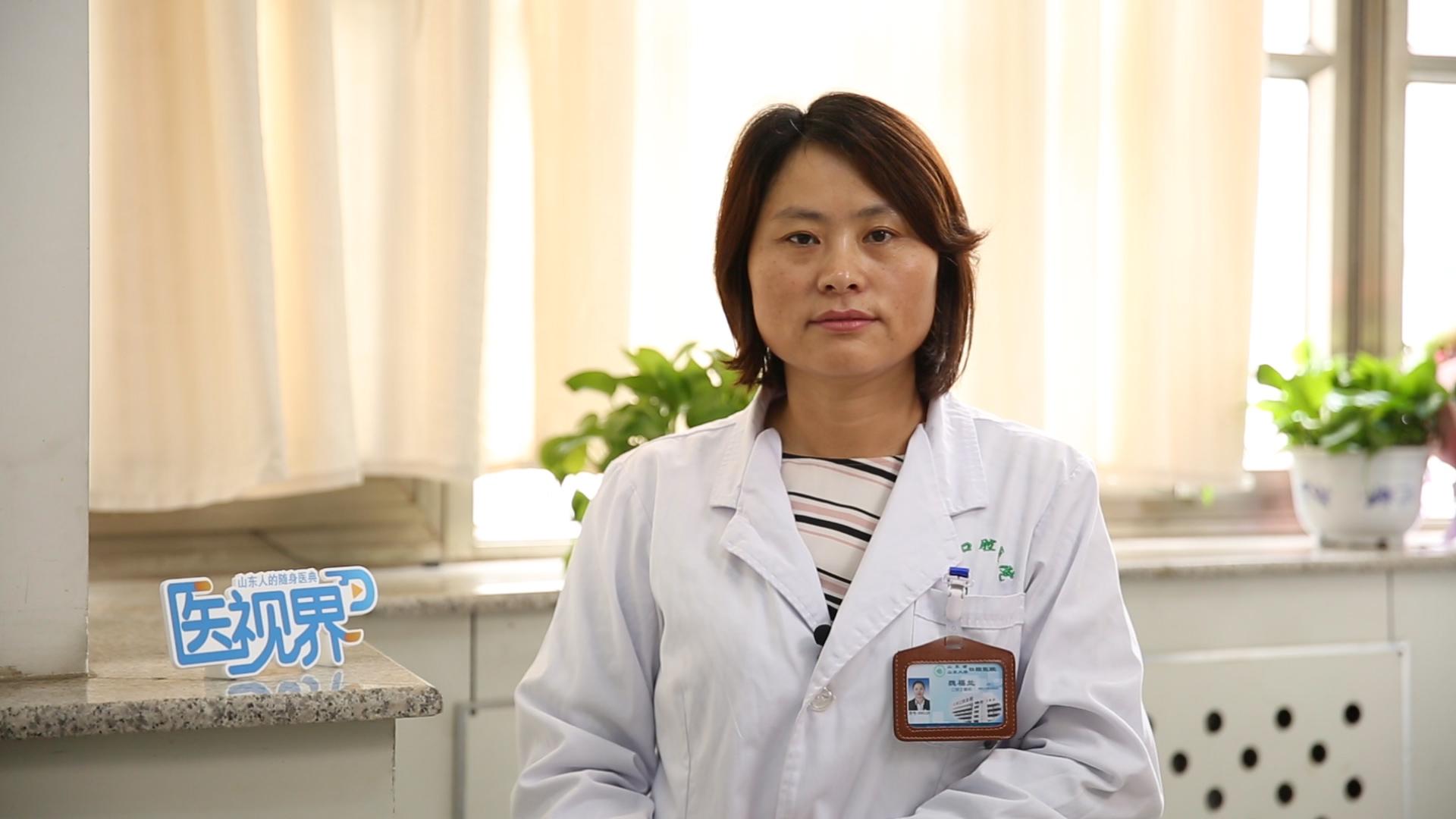 山东大学口腔医院主任医师——魏福兰