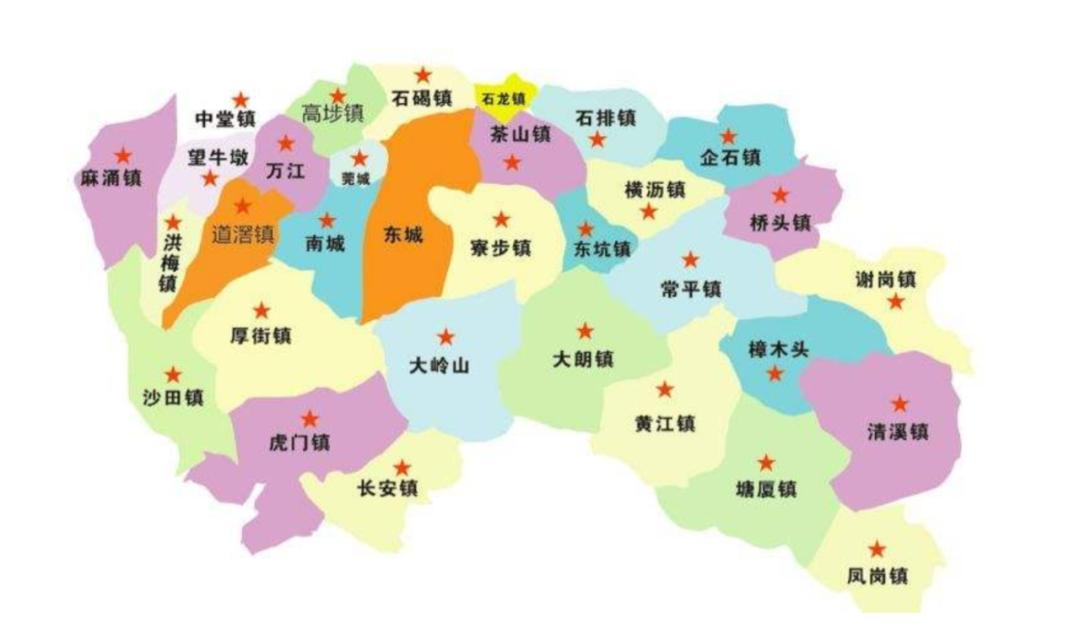 重磅!深莞合作示范区来了,东莞9个镇将对接深圳示范区