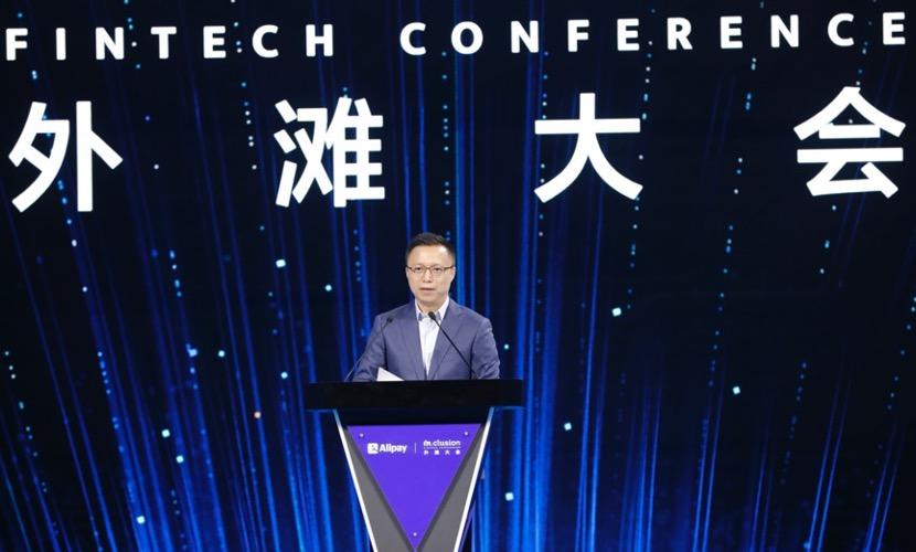 蚂蚁井贤栋:新金融最重要的资产是数据