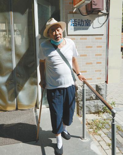 让老年人生活更舒适