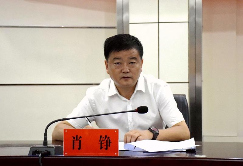 甘肃省生态环境厅原党组书记、厅长肖铮接受审查调查