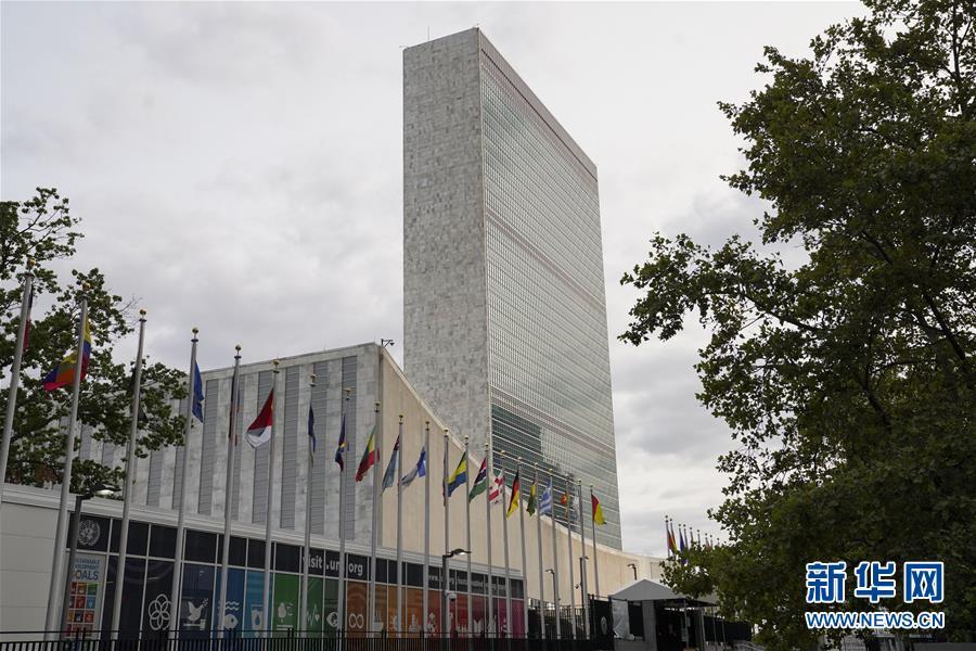 """(新华全媒头条·图文互动)(2)""""团结合作才是人间正道""""——写在习近平主席即将出席联合国成立75周年系列高级别会议之际"""