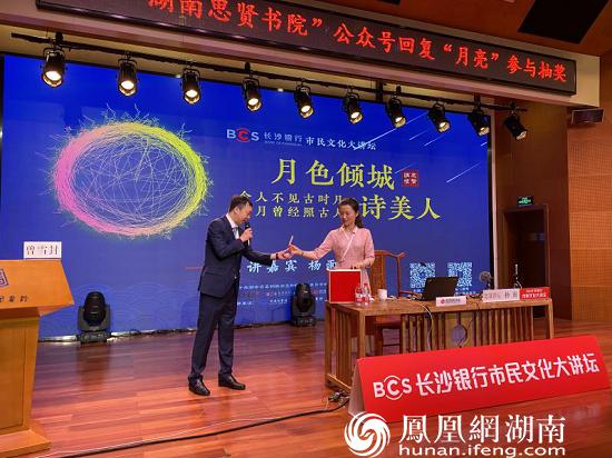 杨雨现场抽取10位幸运观众赠送亲笔签名著作《纳兰性德传》。