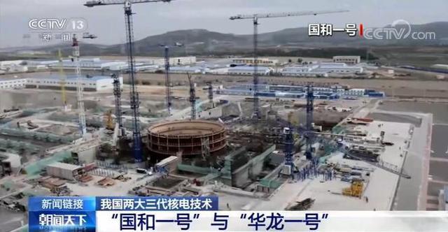 """中国三代核电技术""""国和一号""""研发完成 填补多项技术工艺空白(图3)"""