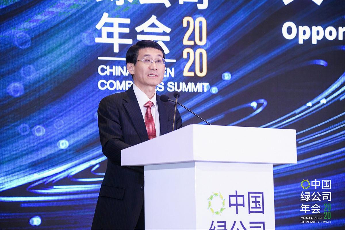 海南副省长沈丹阳:服务贸易、外商投资等三准入清单最晚年内公布