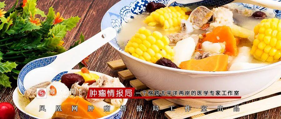 【建博客】_垃圾食品还是养生精华,老火煲汤为何被称为广东痛风高发祸首?