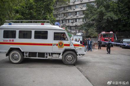 【东营快猫网址】_重庆一煤矿一氧化碳超限事故被困人员搜救完毕 16人无生命体征