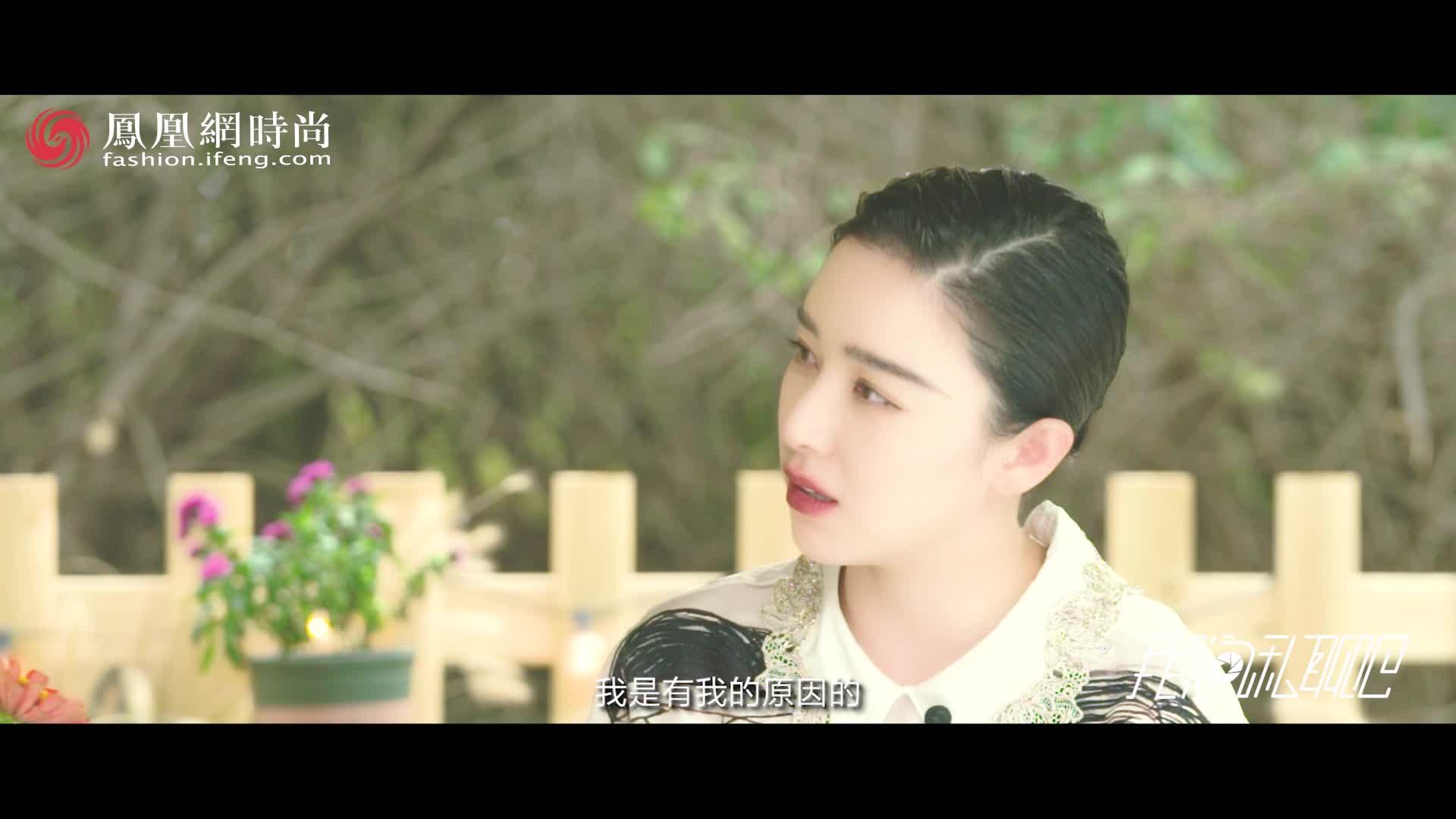 阚清子:张芝芝太窝囊了