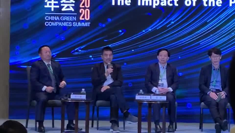 刘永好:明年年中猪肉价格有望回归正常水平