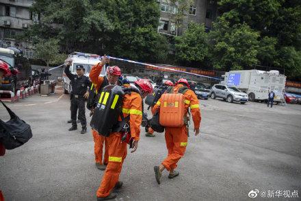 重庆一煤矿一氧化碳超限事故被困人员搜救完毕 16人无生命体征