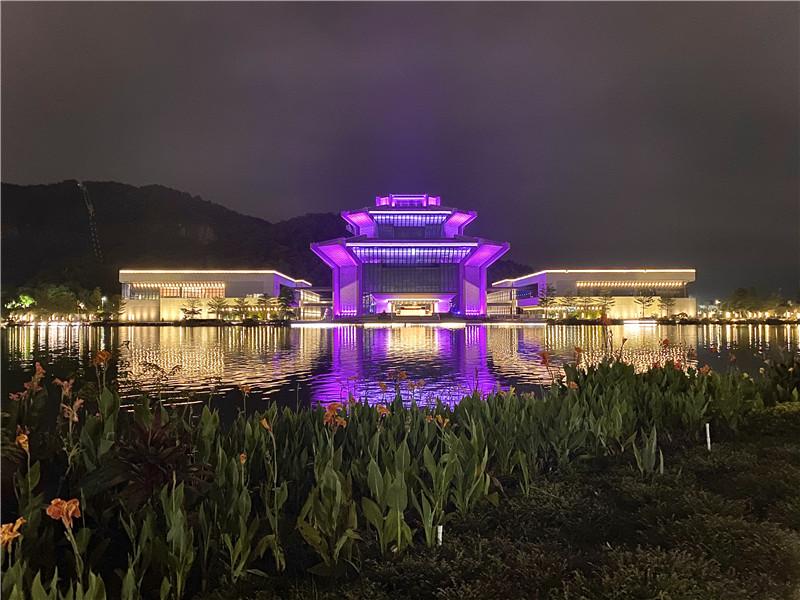 夜幕下的樵山文化中心美景
