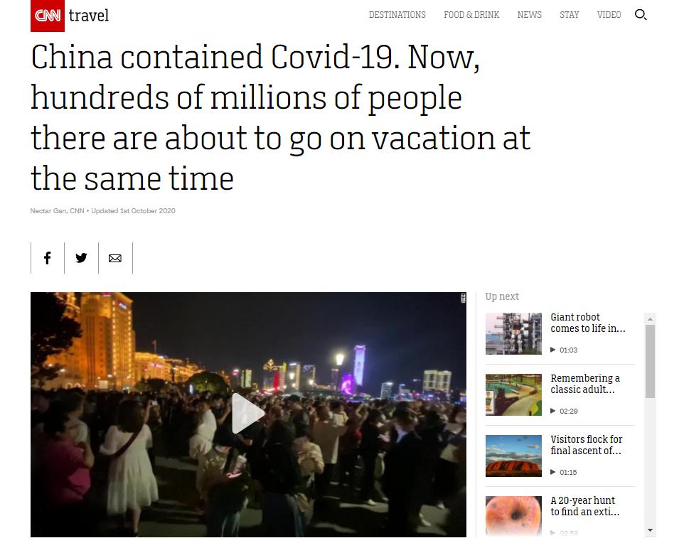 CNN的这篇报道,让反华分子心态崩了