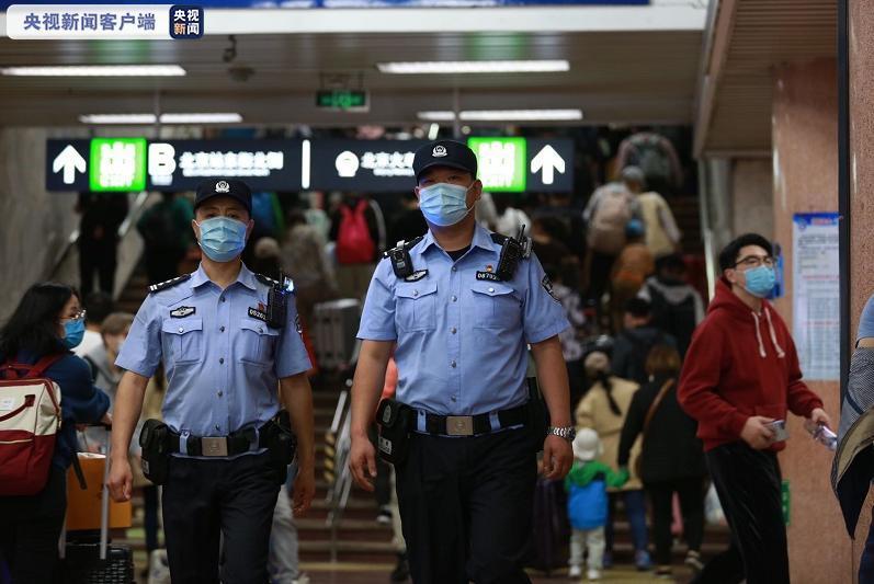 【网站流量统计】_北京警方:天安门、前门等重点车站提高见警率