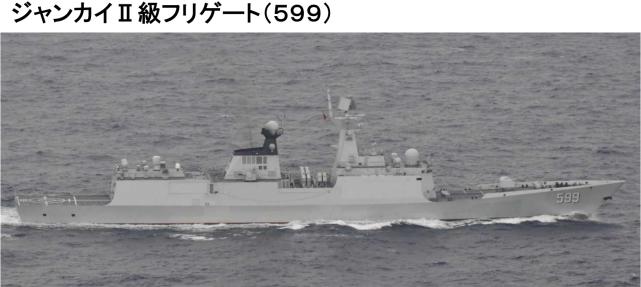 【百度关键字优化】_中俄军舰分别穿越宫古海峡和对马海峡 遭日本跟踪监视