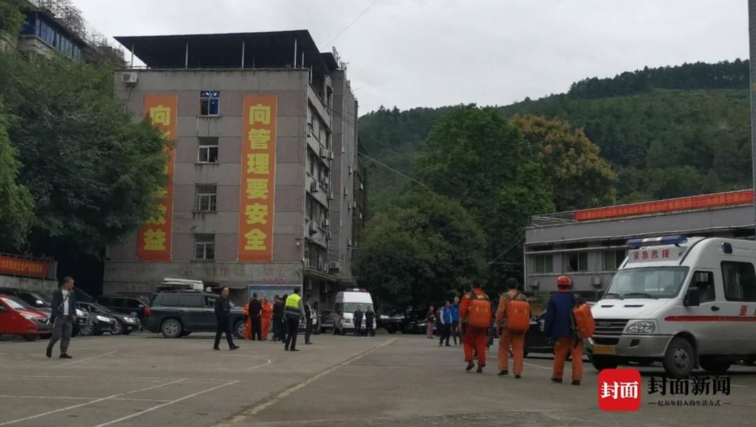 【天蝎网站推广优化】_重庆致16死38伤矿难事故原因初步查明