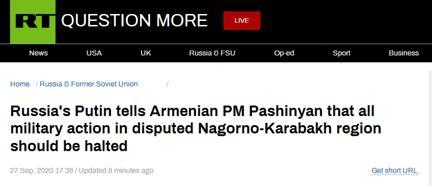 【雅然培训】_亚美尼亚与阿塞拜疆爆发新冲突,普京发声