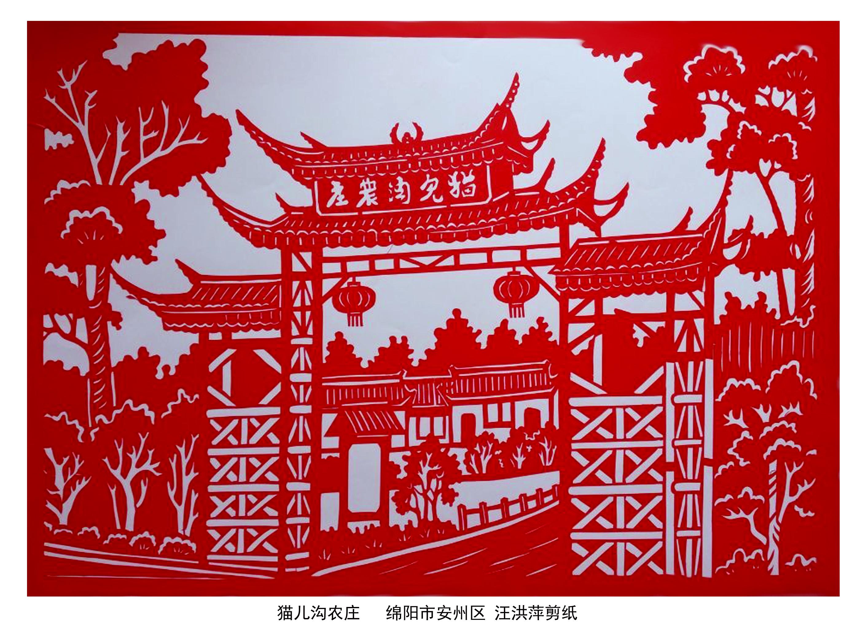 涪城区非遗大会暨丰谷镇第三届非遗集市节即将开市