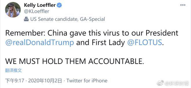 【google网站优化】_美议员疯狂叫嚣:中国把病毒传给我们总统,得让他们负责