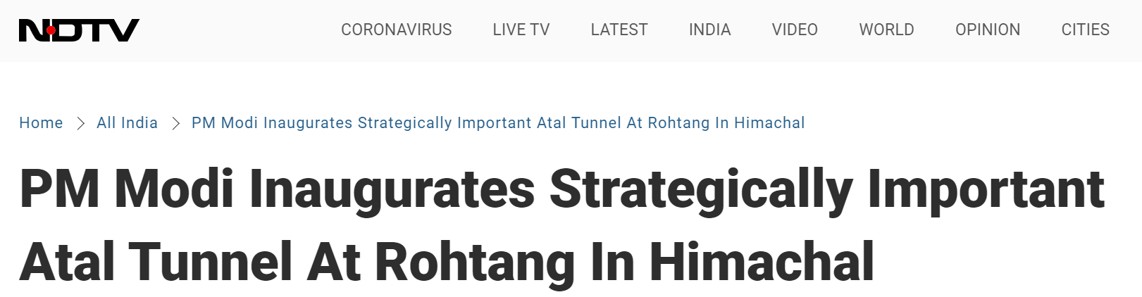 印度新德里电视台报道截图