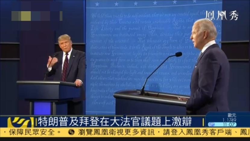 美国总统选举辩论开打 特朗普拜登在大法官议题激辩