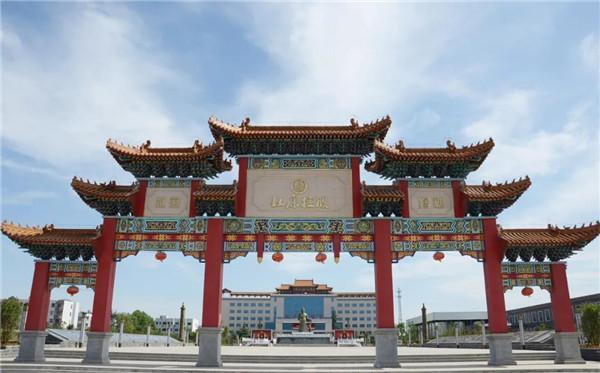 这个中秋中国酒业破土重生,看看酒祖杜康如何做的?