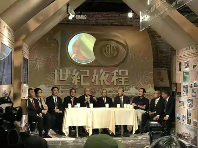 历史性一幕!马英九、陈水扁大同台:盼两岸和解