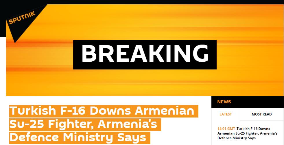 【企业网络营销方法】_亚美尼亚国防部:土耳其F-16战机击落亚美尼亚一架苏-25战机