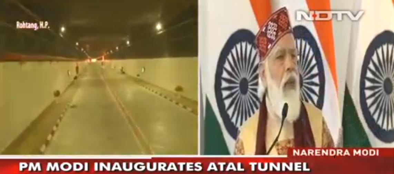莫迪在阿塔尔隧道开通仪式上讲话