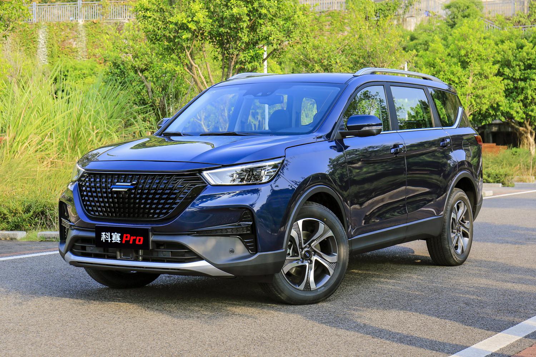 长安欧尚科赛Pro上市 大7座SUV/8.59万起售