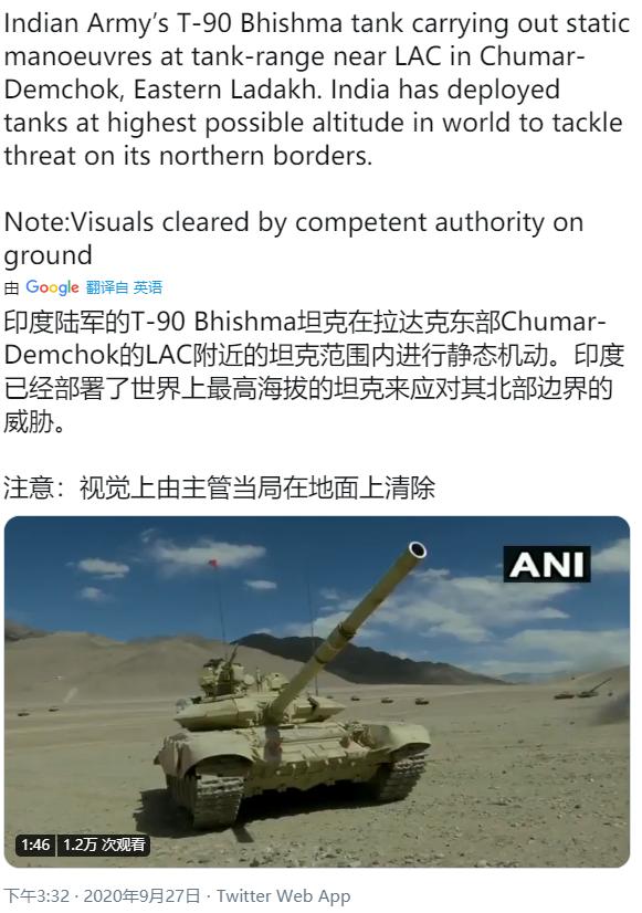 """【青海企划网】_牛皮破了!印军在拉达克高调展示""""机械化部队""""被网友戳穿"""