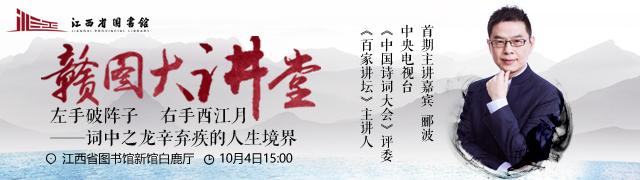 江西财经大学:红色走读,走新更走心
