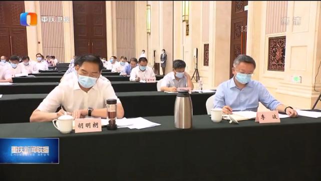 【又名松滋站长网】_胡明朗任重庆市政府副市长、市公安局局长