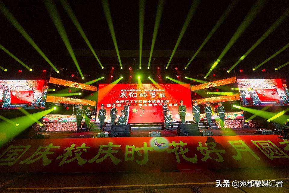 南阳理工学院迎中秋庆国庆暨建校33周年网络文化活动成功举办