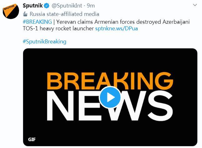 """【网站搜索优化】_阿塞拜疆:两架亚美尼亚苏-25战机""""撞山""""并爆炸"""
