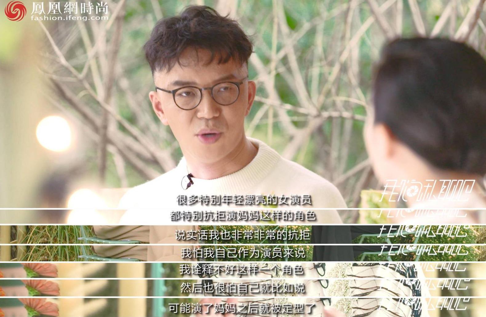 阚清子:我也想要一番,真人秀成就了我,也困住了我