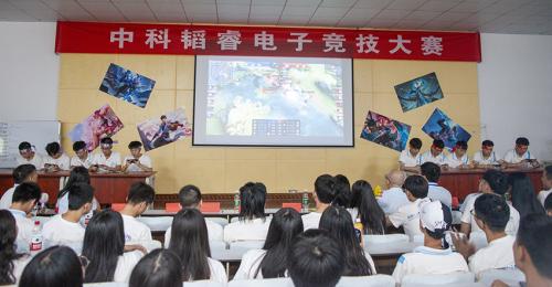 株洲人工智能职业技术学校:游戏or学习?不做选择,通通满足你!
