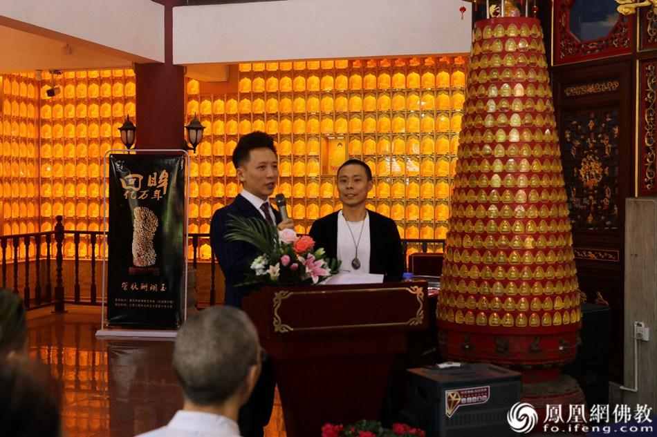刘晓东主持开幕式(图片来源:凤凰网佛教 摄影:重庆华岩寺)