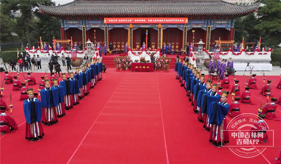长春文庙举办纪念孔子诞辰2571周年典礼