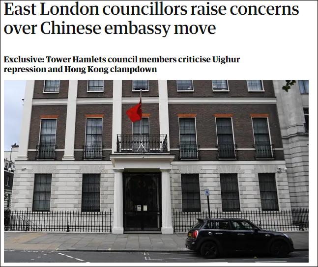 【快猫网址技巧】_中国驻英大使馆将搬迁,英议员硬要扯上涉疆议题