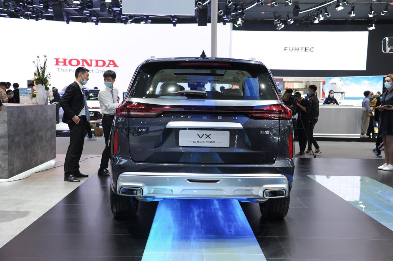 2020北京车展:星途VX正式开始预售