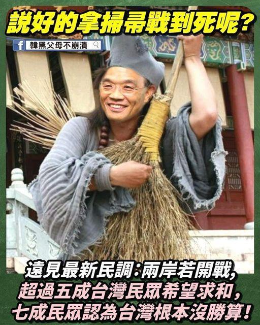 """【搜索引擎优化】_两岸若开战,苏贞昌声称""""台湾永远不会倒"""""""