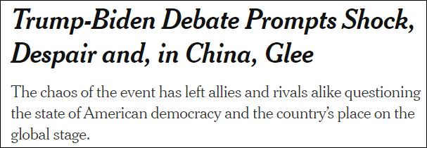 【武汉亚洲天堂培训】_美媒讽刺特朗普拜登大选辩论:中国人在看他俩笑话