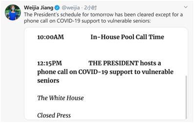 【国产亚洲香蕉精彩视频排名点击器】_特朗普明天只有一个行程:电话会议讨论如何支持新冠易感老人